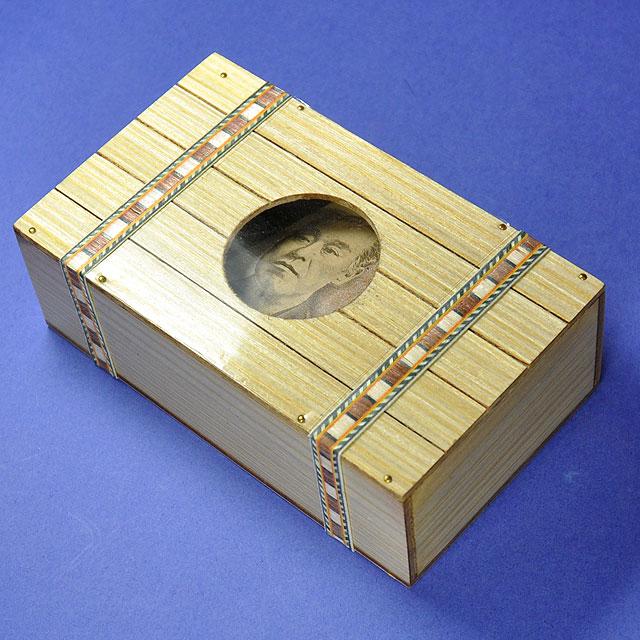 W1201 海賊の宝箱