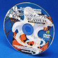 B7004 お化けハンカチーフ 解説DVD