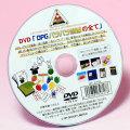 B7926 DVD 「DPG パラパラ漫画の研究」