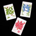 C6924 新 松竹梅カード