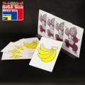 C7109 ゴリラとバナナ