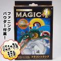 D1143 MAGIC+1 ドラゴン トランプ