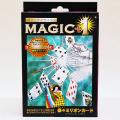D1153 MAGIC+1 楽々ミリオンカード