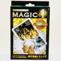 D2223 MAGIC+1 超不思議トランプII