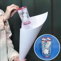 G5251 コメディー ミルクグラス
