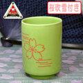 G7111 DPG 利休の茶碗(桜吹雪付)