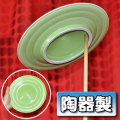 J1001 陶器製 皿まわし