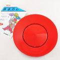 J1120 スタミナ皿まわし(赤)