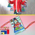 K7212 夢のクリスマス飾り