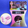 P2163 桜吹雪