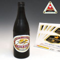 U5005 DPG 消えるビール瓶