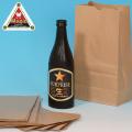 U5006 DPG 消えるビール瓶(クラフト袋20枚付)