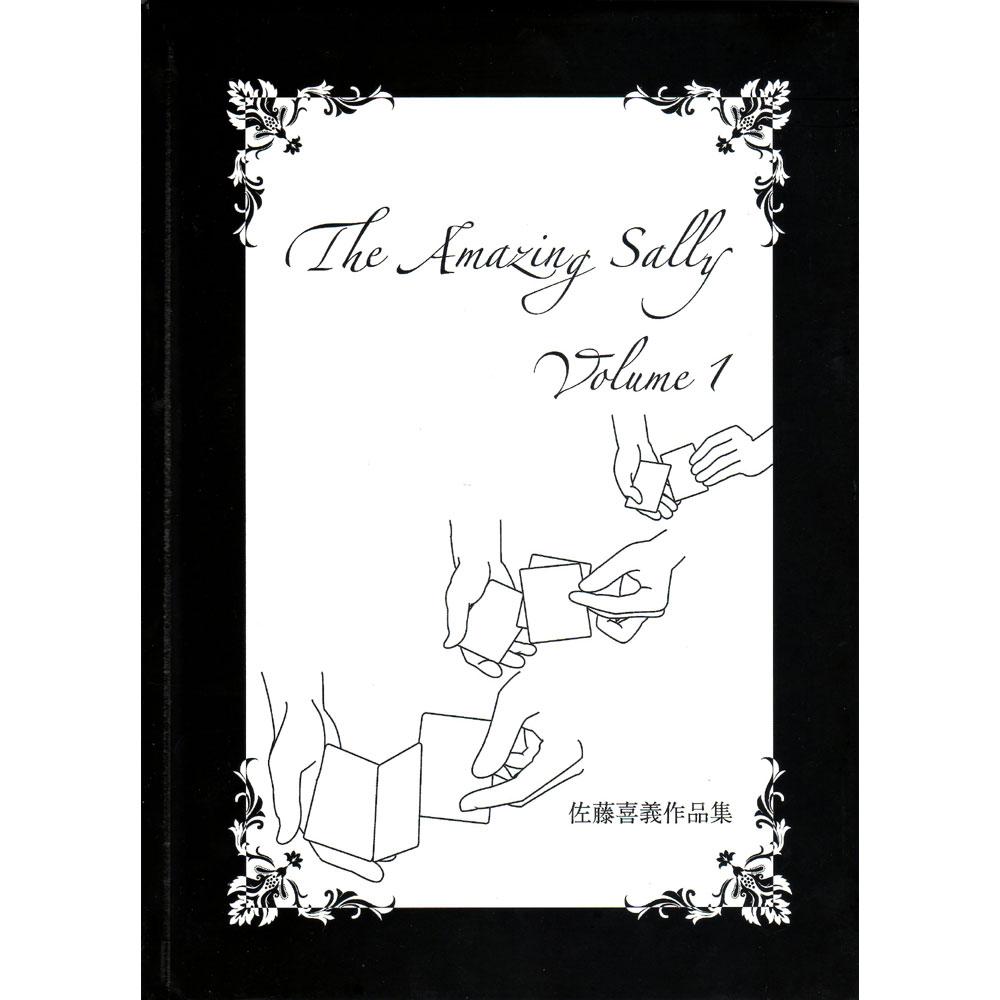 ザ・アメージング・サリー Vol.1 (The Amazing Sally Vol.1)