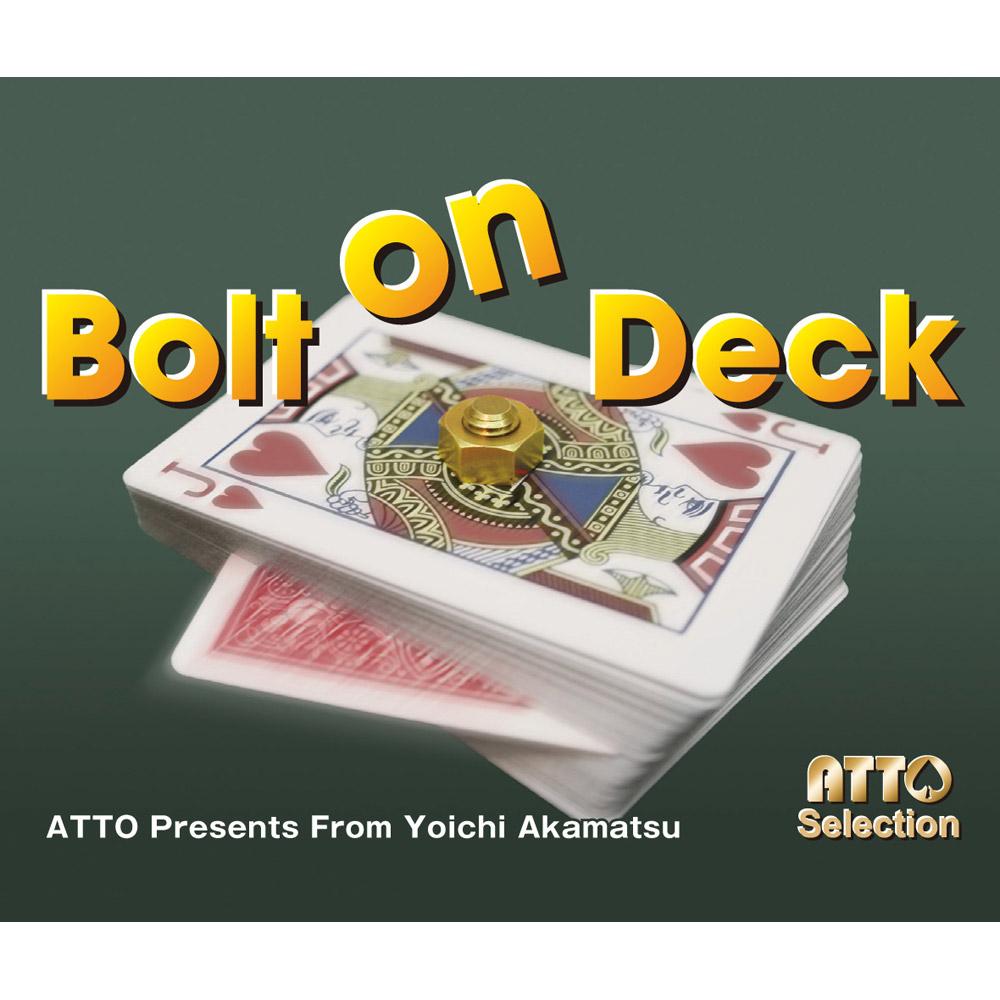ボルトン・デック (Bolt on Deck)