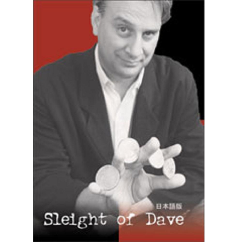 スライト・オブ・デイブ 日本語字幕版 (Sleight of Dave)