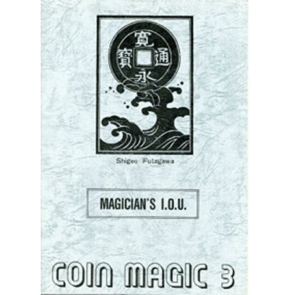 Coin Magic 3 (コイン・マジック 3)