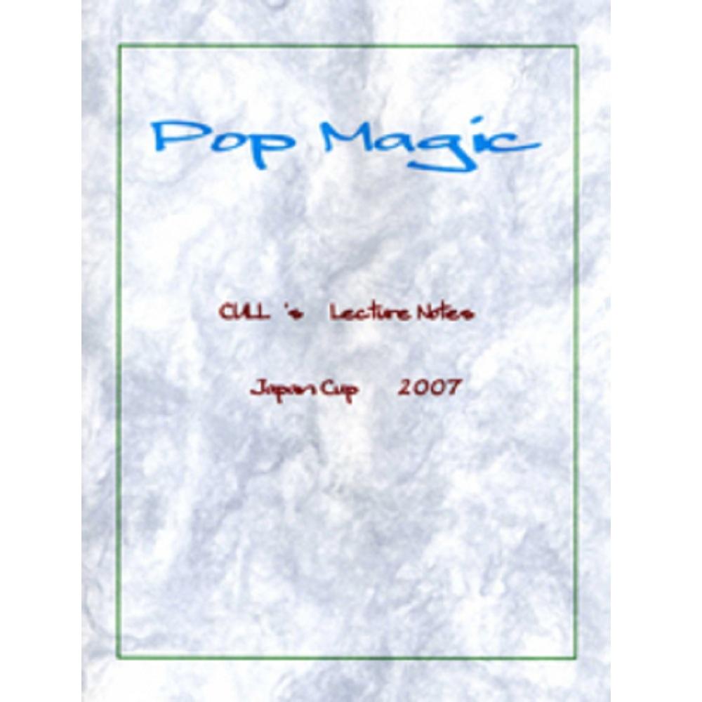 ポップ・マジック (Pop Magic)