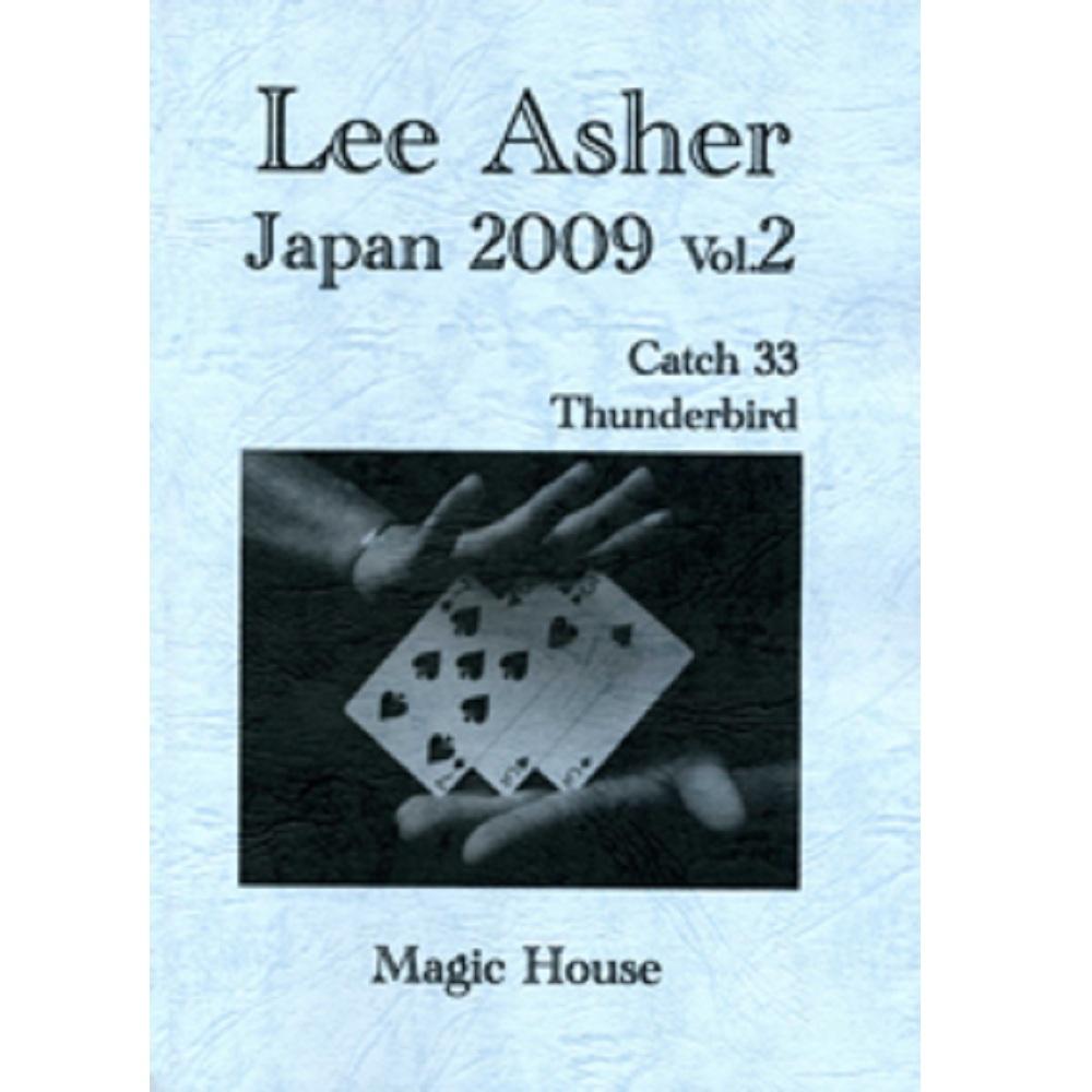 リー・アッシャー・ジャパン 2009 Vol.2 (Lee Asher Japan 2009 Vol.2)