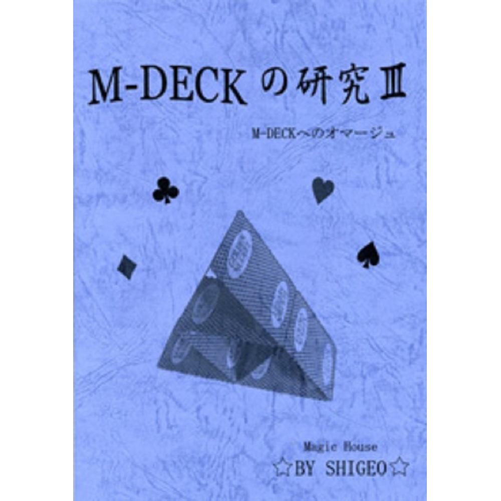 M-DECKの研究 III