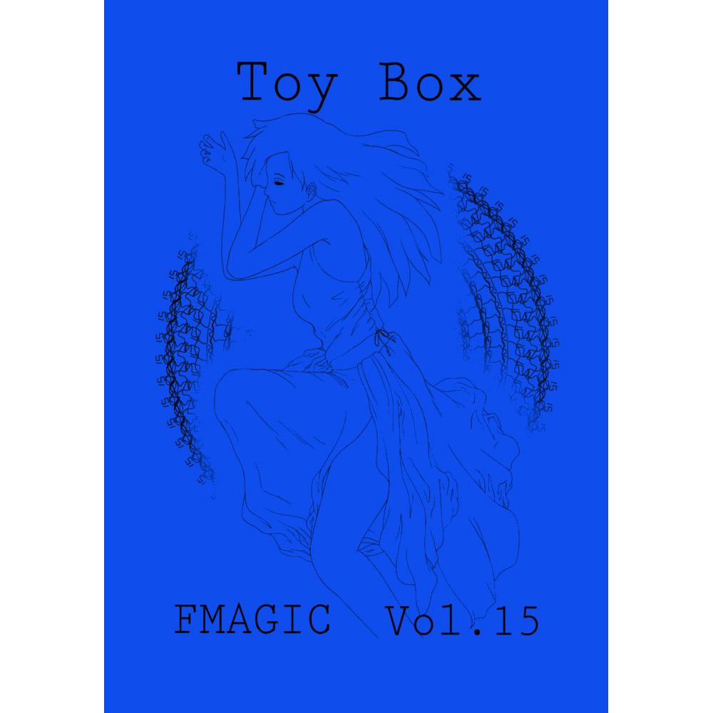 トイ・ボックス Vol.15 (Toy Box Vol.15)〔DVD付き〕