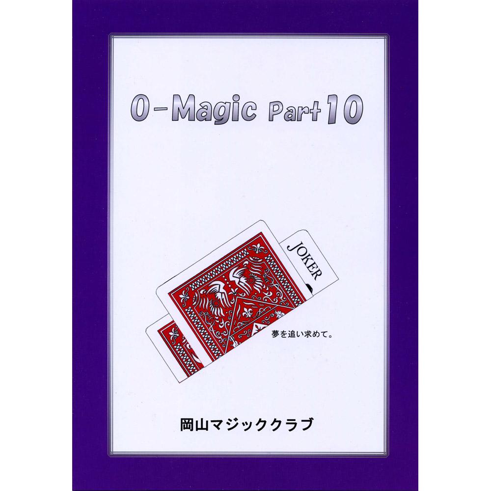 O-Magic part10