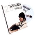 モンスター (Monster)