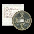 クリエイティブ・コイン・スライツ・コレクション (Creative Coin Sleights Collection)