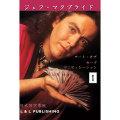 アート・オブ・カード・マニピュレーション 第1巻 日本語字幕版