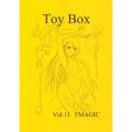 トイ・ボックス Vol.13 (Toy Box Vol.13)〔DVD付き〕