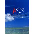 ア・スタディー・イン・サマー (ASIS -A Study In Summer-)