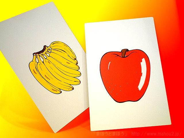 バナナップル