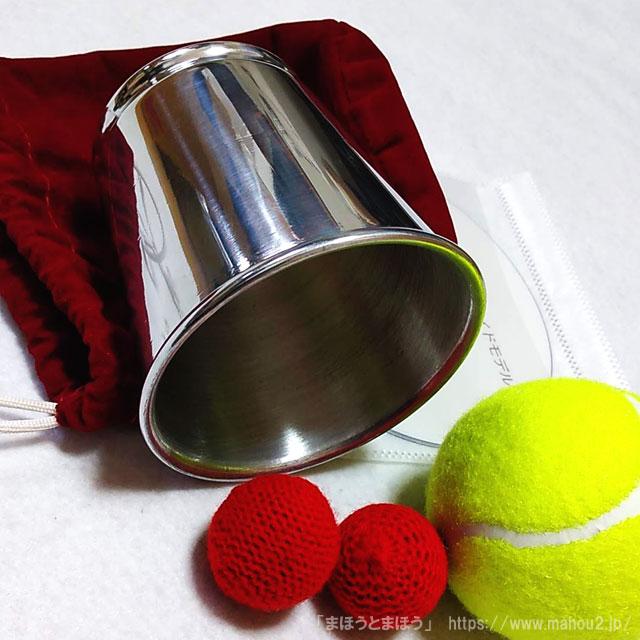 チョップカップ[ワイドモデル](解説DVD付)
