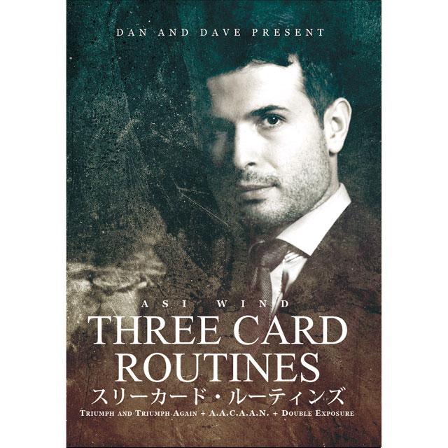 【DVD】スリー・カードルーティンズ