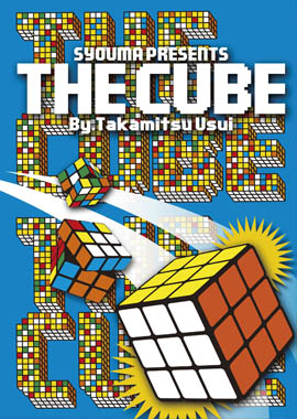 【DVD】THE CUBE