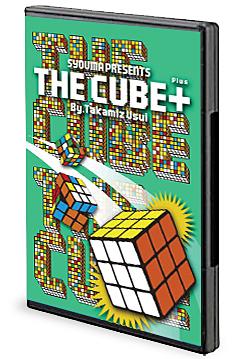 【DVD】THE CUBE PLUS