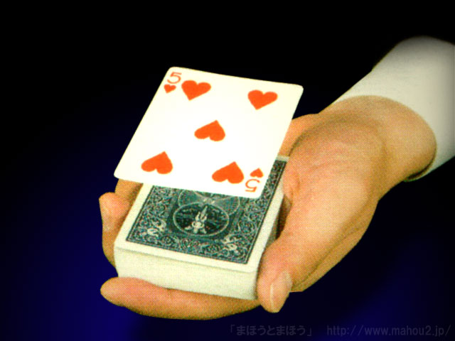 フローティングカード