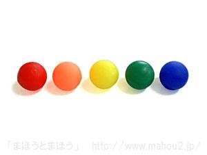 はずまないゴムボール[5色セット]