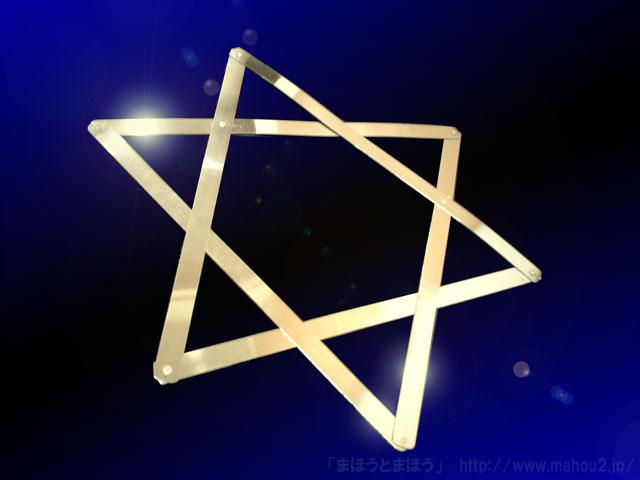 星になるリング