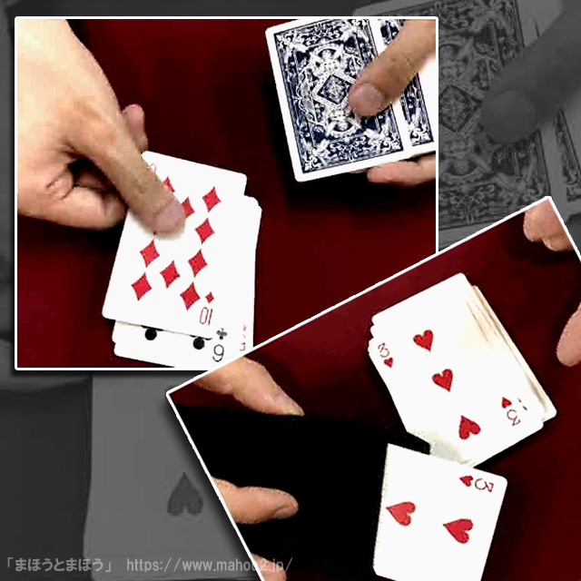 奇跡の予言カード(テンヨー)