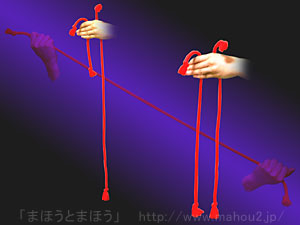 のびるロープ