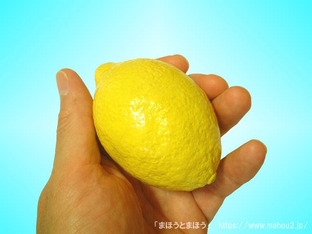 取り出しレモン(スーパーリアルラテックスレモン)