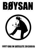 【DVD】BOYSAN