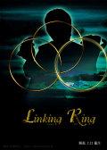 【DVD】リンキングリングDVD(by上口龍生)