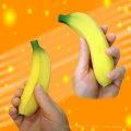 エンドレスバナナ