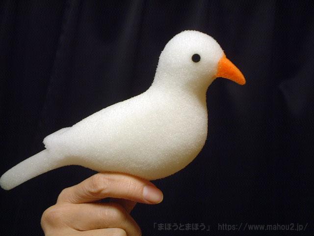 スポンジ鳩