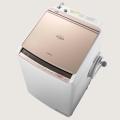 日立 BW-DV80C-N/シャンパン 8.0kg 洗濯乾燥機 ビートウォッシュ【設置込(取り付け含まず)】【代金引換ご利用不可商品】