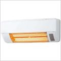 日立 HBD-500S 浴室暖房専用機 壁面取付タイプ