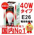 日立 10年長寿命LED電球 LDA4L 電球40Wタイプ相当・電球色相当