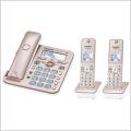 パナソニック VE-GD55DW-N/ピンクゴールド コードレス電話機(子機2台付き)【お取り寄せ/通常5営業日内発送】