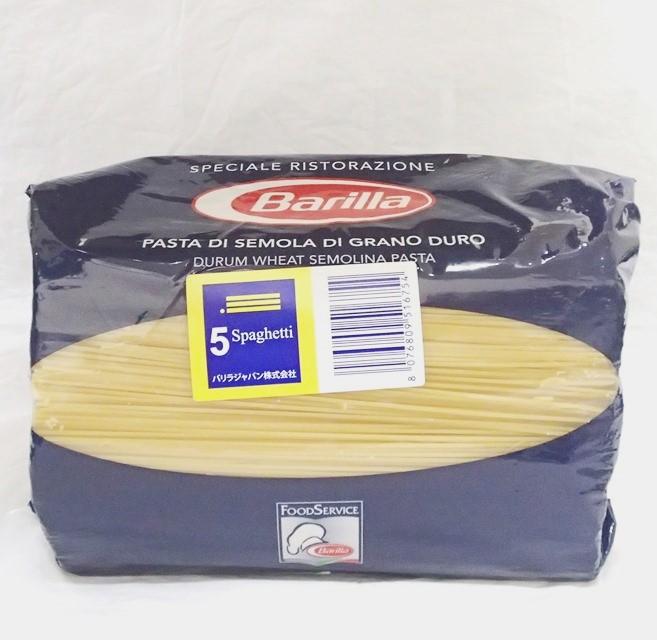 本場イタリアのパスタ バリラ スパゲティ 5kg